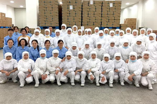 愛億華(杭州)食品有限公司