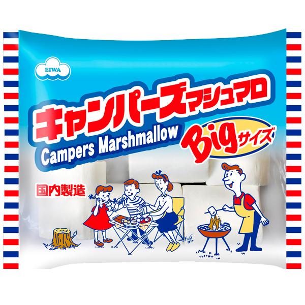 キャンパーズマシュマロ Campers